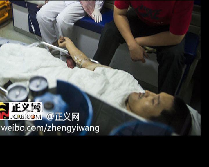 北京機場爆炸案男子被公安帶走行蹤不明