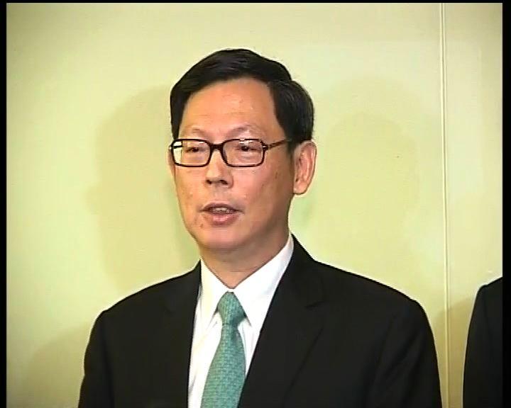 人行:撤港居民日換兩萬人幣建議可行