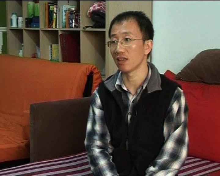 胡佳:新國安委員會令中國成警察帝國