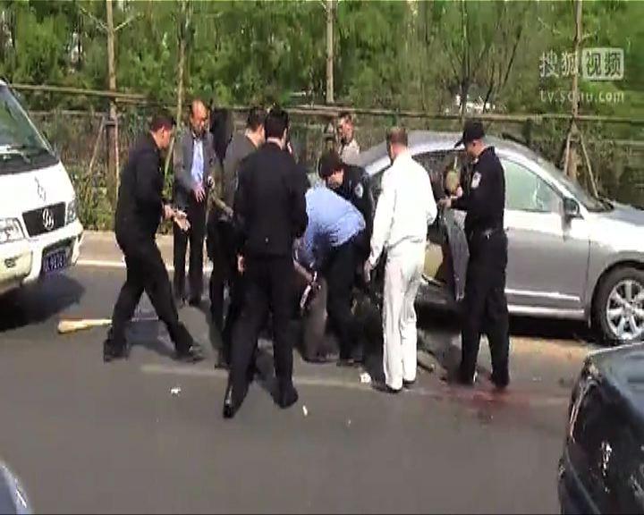 北京男子持刀襲擊三死一傷