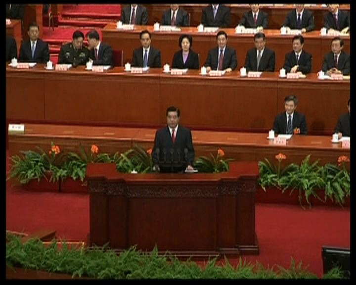 政協開幕賈慶林促壯大愛國力量