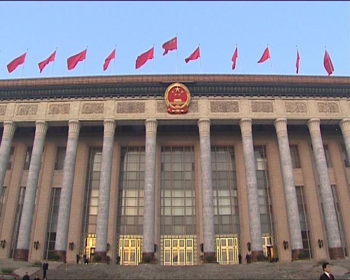 人大會議將審議國務院機構改革