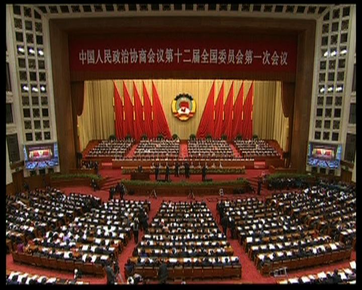 全國政協開幕賈慶林發表報告