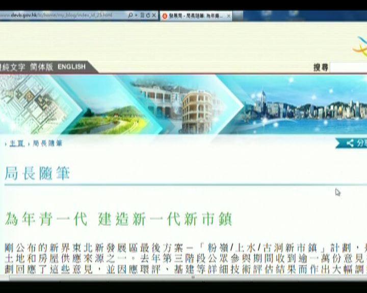 陳茂波:政府不會助業權人徵地