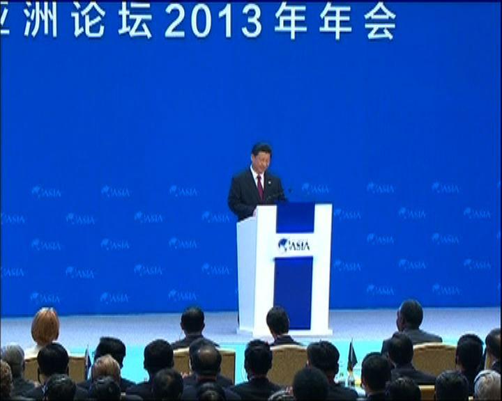 習近平:亞洲和平須各國共同維護