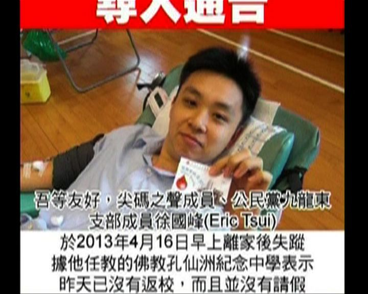 大埔滘山邊發現屍體疑是失蹤多日徐國峰