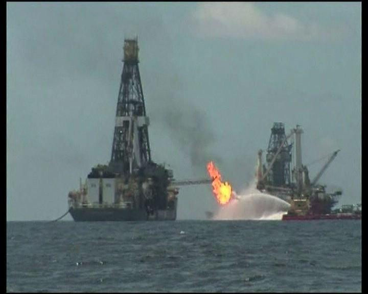 墨西哥灣漏油事故展開聆訊