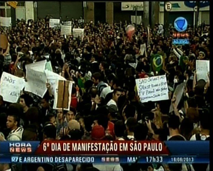 巴西多個城市示威持續