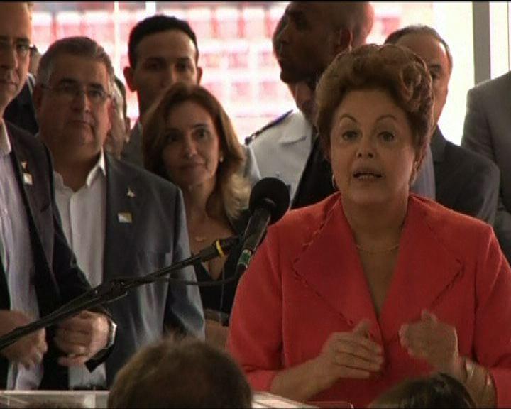 巴西總統擬公投修憲回應民意