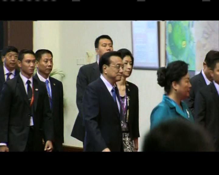 東盟與中日韓領導人會議展開