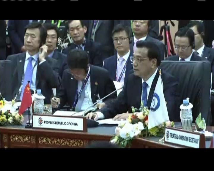 李克強呼籲中日韓領導人加強溝通
