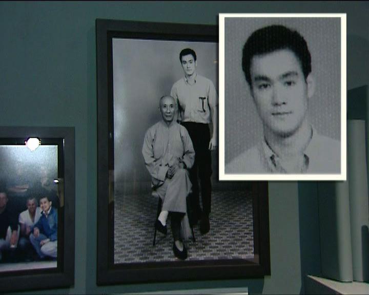 李小龍展覽展出六百件珍品