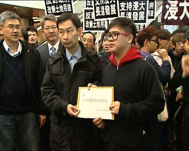 過百名浸大師生穿黑衣場向城規會抗議