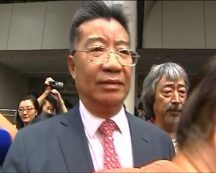 劉夢熊獲准以二十萬元保釋