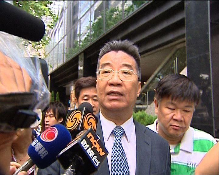 劉夢熊欲保釋期間出境被拒