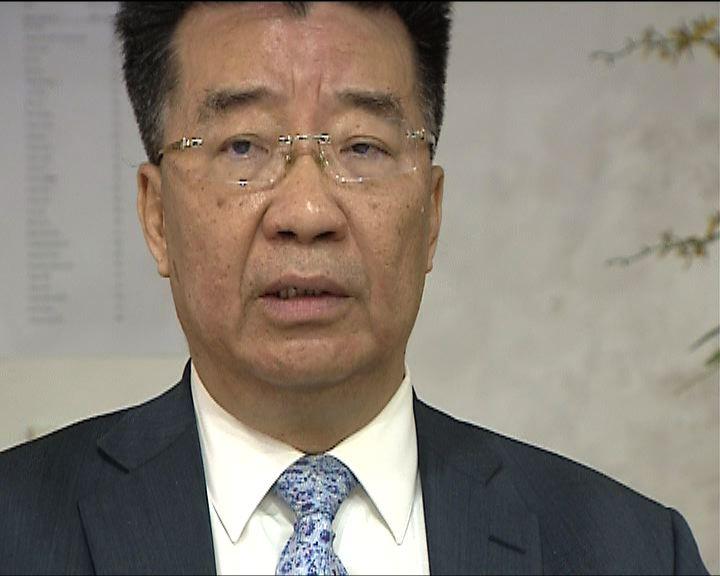 劉夢熊:相信香港司法公正