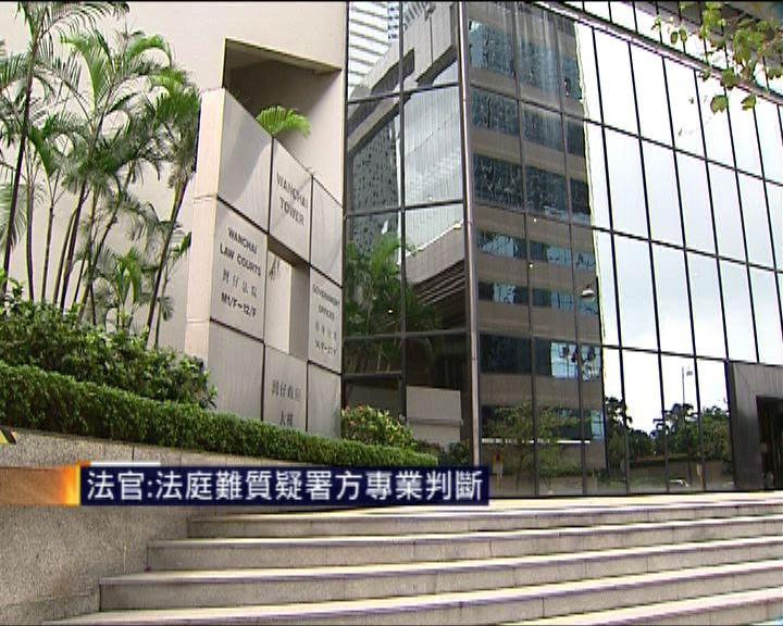 法官:法庭難質疑屋宇署專業判斷