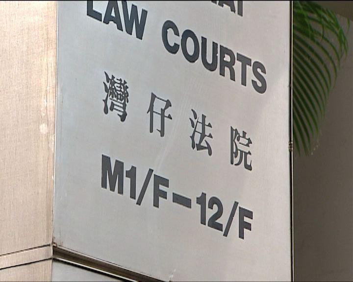 法官:居民不應現在才要求暫緩封樓