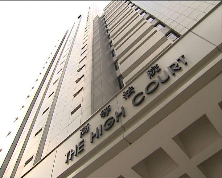 法官:陪審團應考慮陳振聰說謊原因