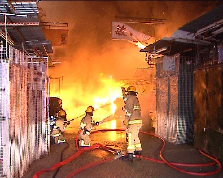 死因庭:花園街大火9人死於意外