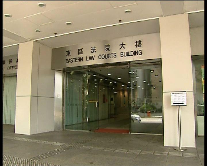 商交所偽造文書案一被告八月再審