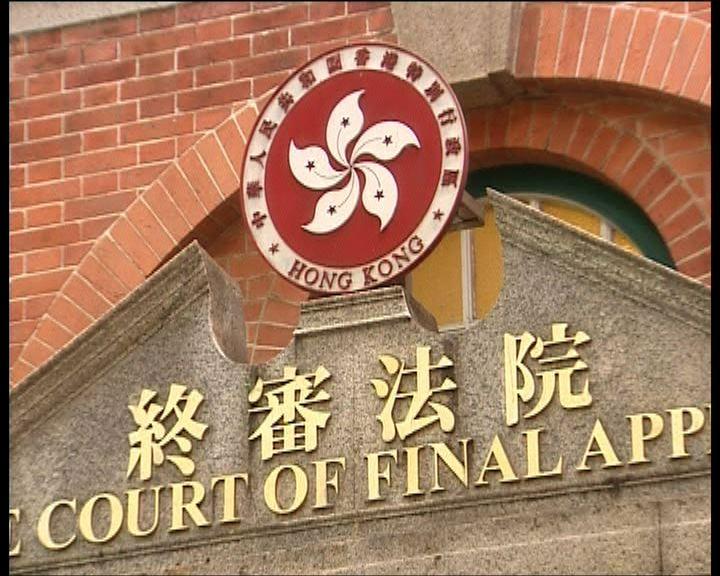 法官指拒雙非童律師加入聆訊因論點足夠