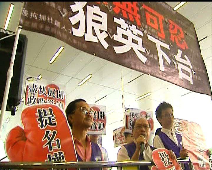 多個政黨示威促展開政改諮詢