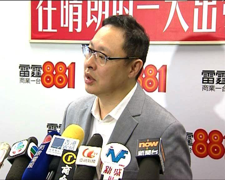 戴耀廷:普選須符國際人權公約