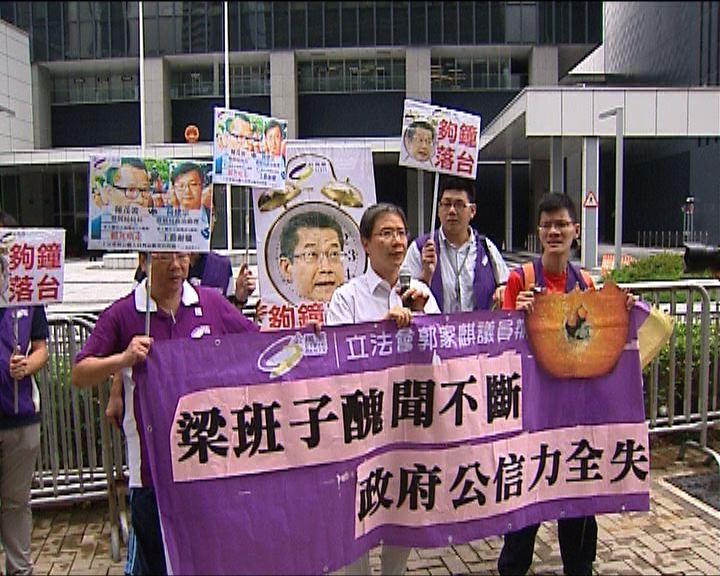 政黨遊行要求陳茂波問責下台