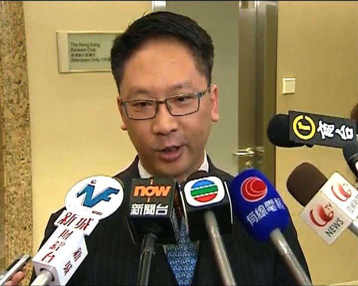 袁國強指檢控沒有政治動機