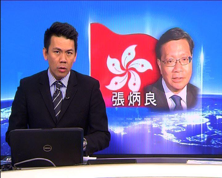 張炳良率團赴上海訪自貿區