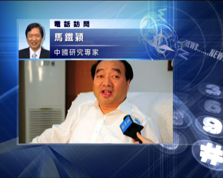 中國評論:雷政富案再多10名幹部涉案