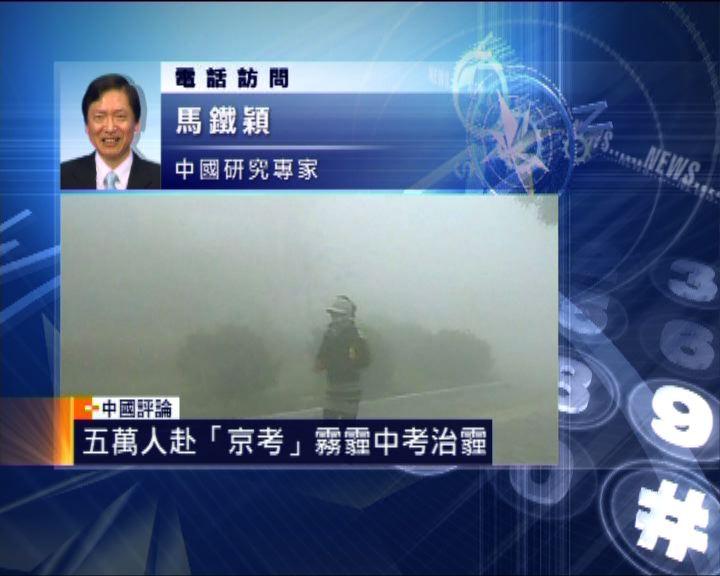 中國評論:東線一期工程正式通水