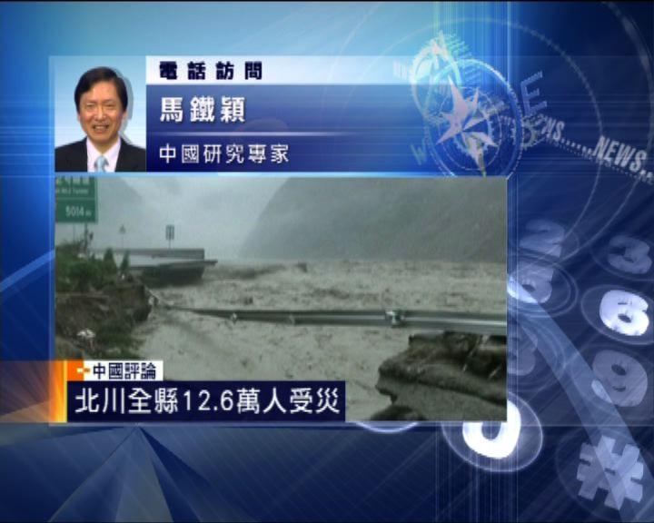 中國評論:民眾關注四川重建捐款用途