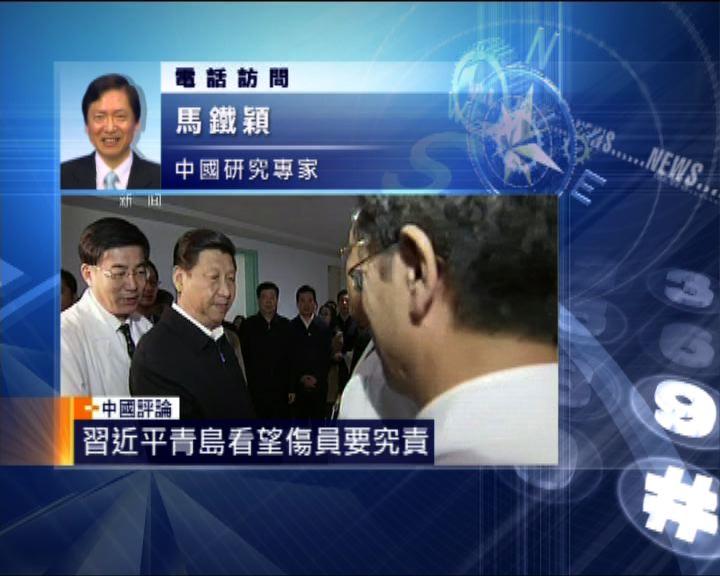中國評論:青島油管爆炸安全問題