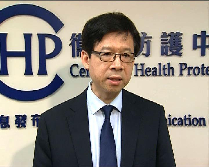 衞生防護中心:新冠狀病毒病徵僅腹瀉