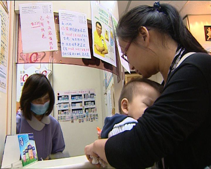 家長希望盡快為子女補種疫苗