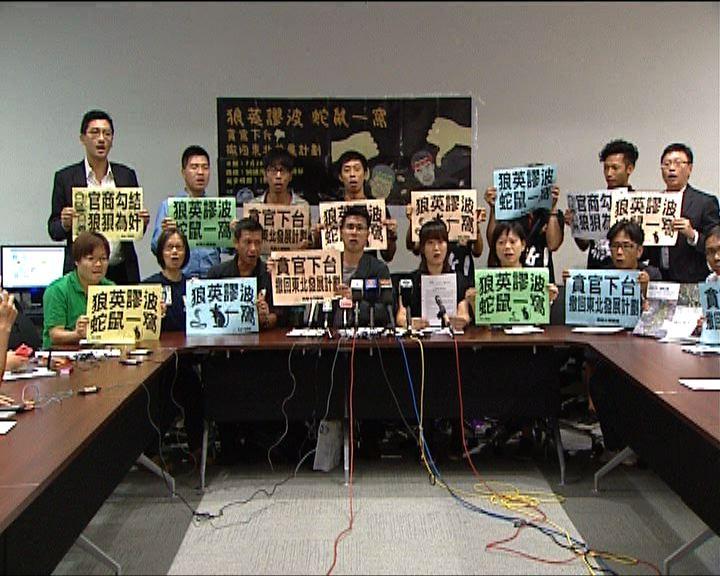 民陣發起周日遊行促陳茂波下台