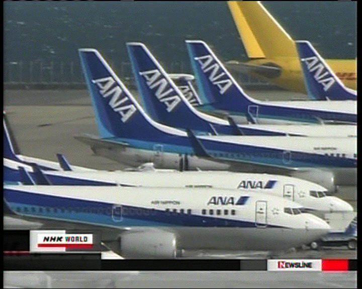 日政府向國際民航組織申訴提討論