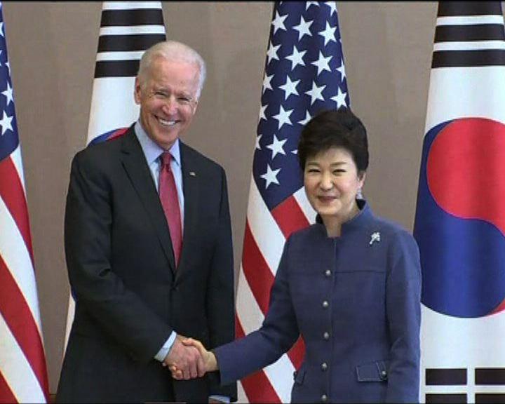拜登訪南韓與朴槿惠會面