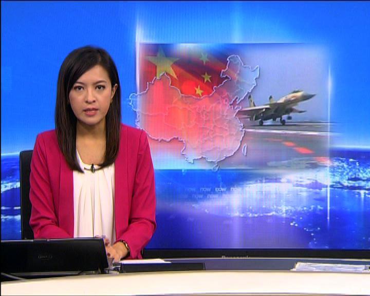 日指解放軍軍機無飛近日方飛機