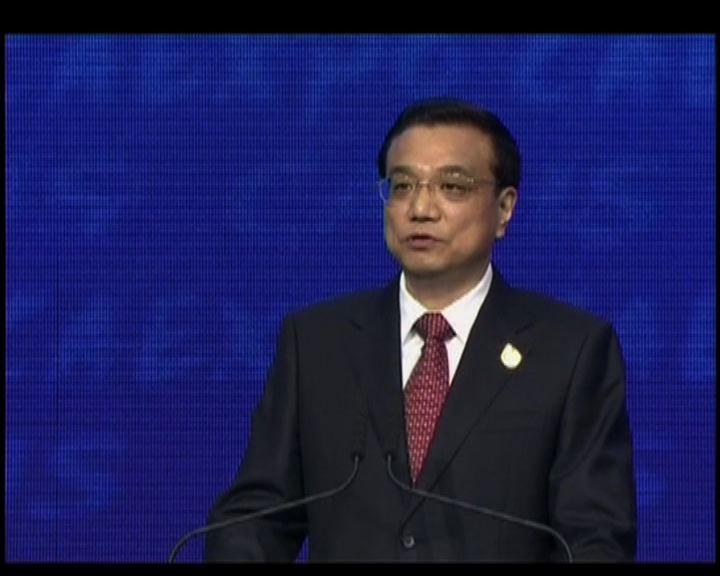 李克強:南海爭議不影響與東盟關係