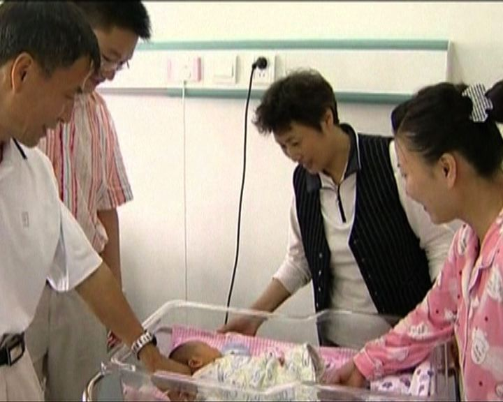 報告:料中國增950萬嬰兒