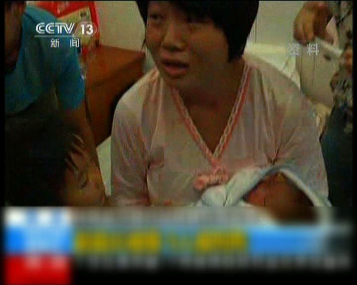 陝西拐賣嬰兒案多名官員被處分