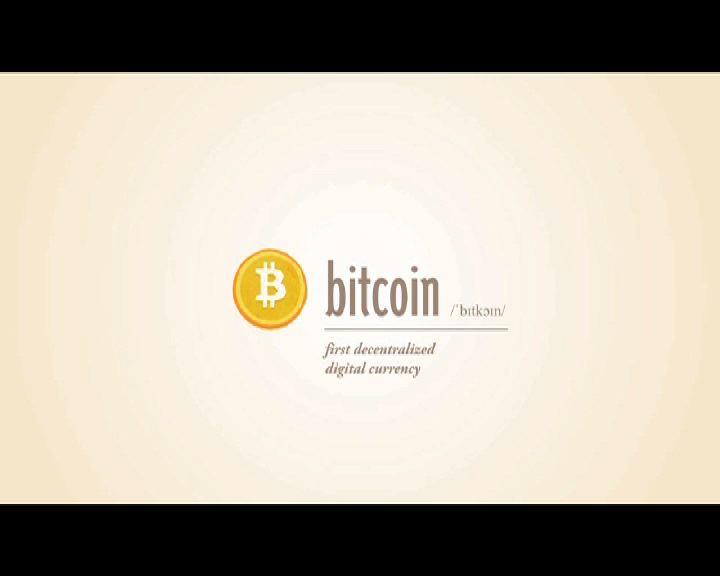 Bitcoin炒家復仇 突襲人行網站