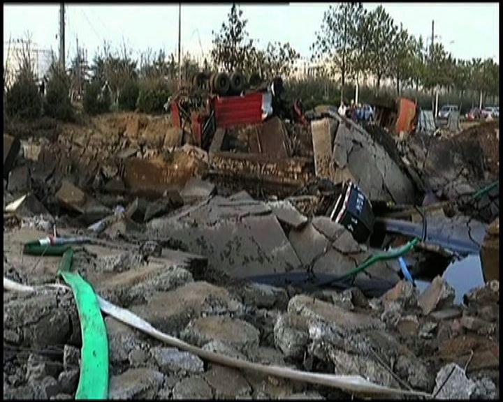 青島輸油管爆炸死者增至49人
