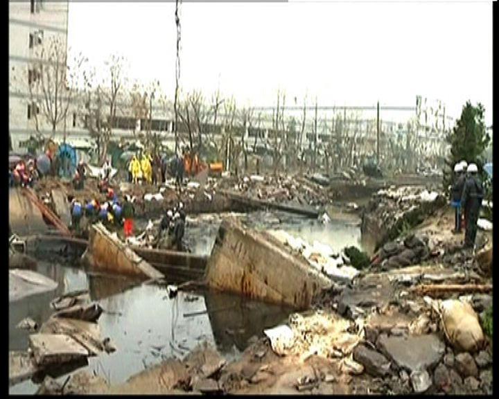 青島油管爆炸列為重大責任事故
