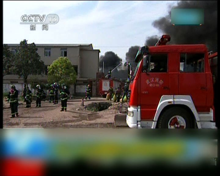 武漢化學品倉庫爆炸一人受傷