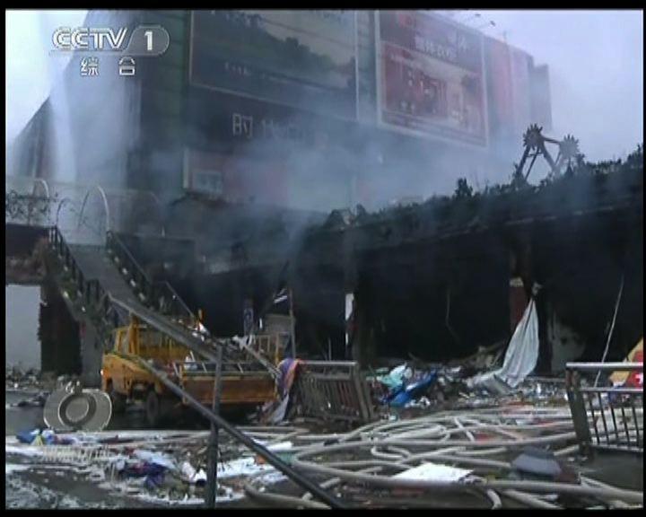 四川瀘州商場爆炸引發大火