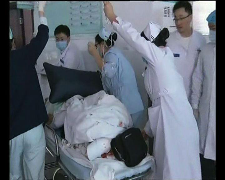 習李批示要求全力搶救傷者